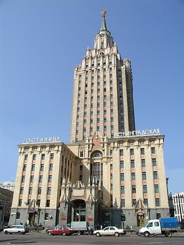 Стоматологические клиники города Москва