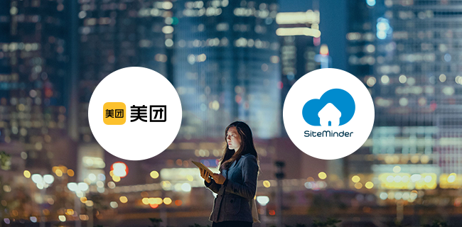 Meituan partners with SiteMinder for distribution